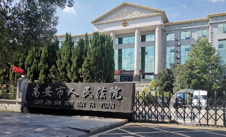 江西镇党委书记开会骂人被诉案开庭:录音收集是否合法成庭审焦点