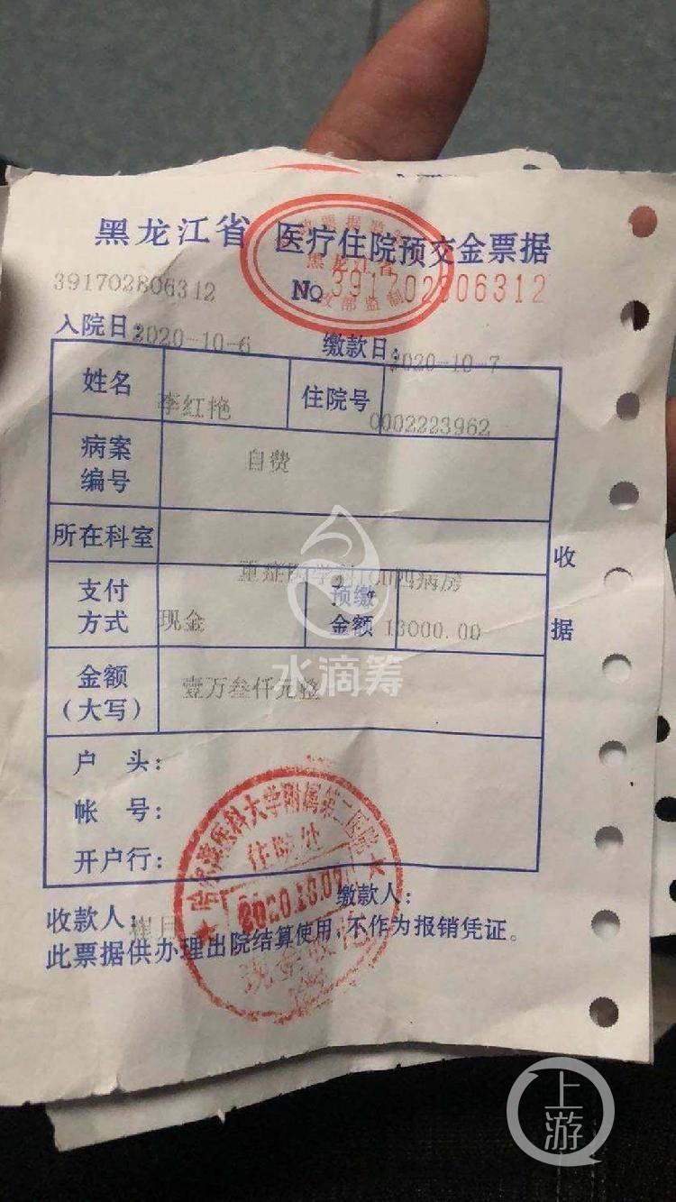 """黑龙江""""酸汤子""""中毒事件致8死1抢救,官方初步定性为米酵菌酸引发"""