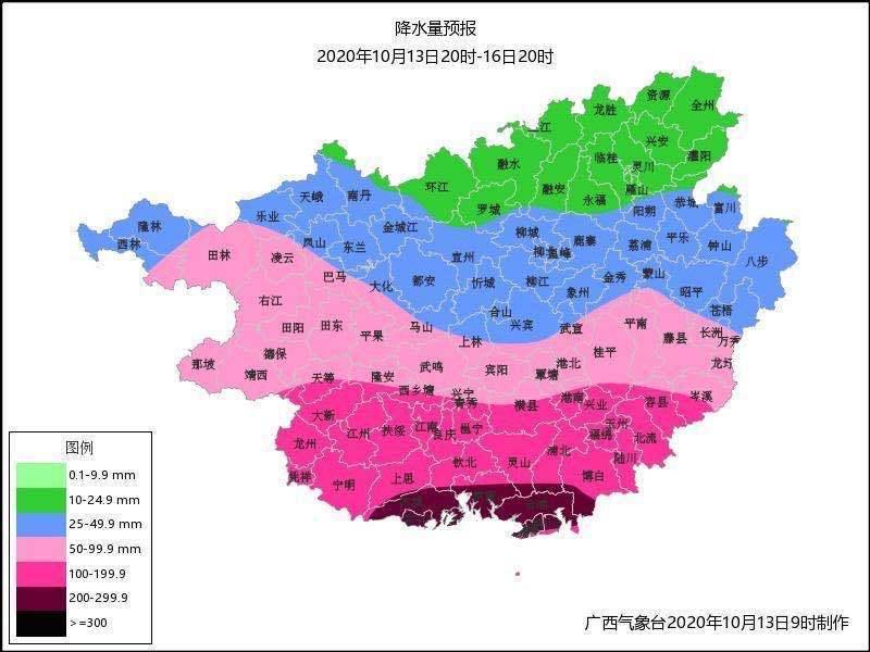 台风+冷空气 未来两天桂南、桂西有较强风雨