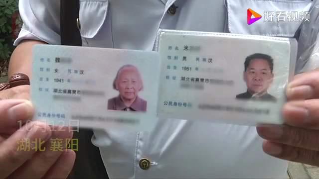 身份证闹乌龙母子只差十岁,官方回应核实后可修改