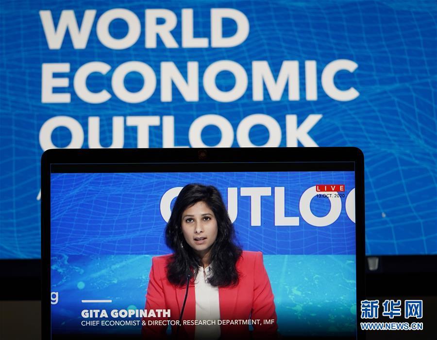 國際貨幣基金組織預計今年全球經濟將萎縮4.