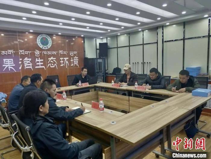 圖為青海省首例生態環境損害賠償磋商案達成協議。青海省生態環境廳供圖