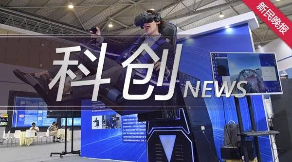 《【杏耀平台手机版登陆】与智者同频 与科技共振 2020浦江创新论坛即将拉开帷幕》