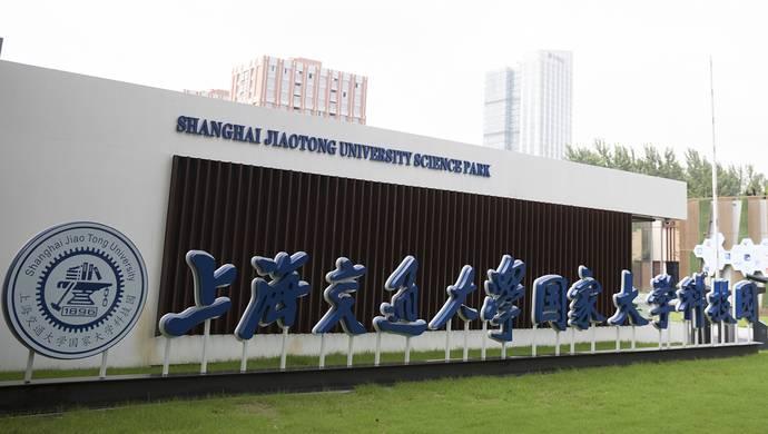 """上海发布重磅文件,引导大学科技园""""回归初心"""""""