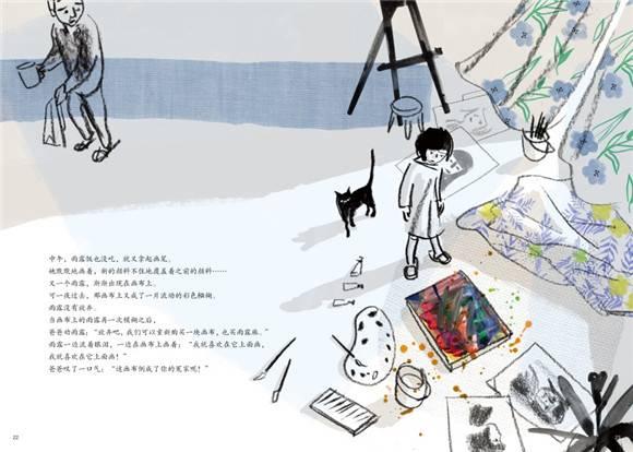 国际安徒生奖得主曹文轩又一力作《雨露麻》:献给所有坚持梦想的孩子