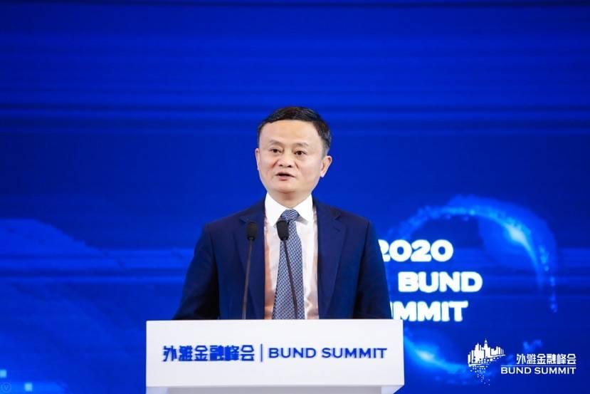 马云参加上海外滩金融峰会:中国的金融业还是青少年,需成熟的生态系统