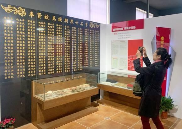 纪念抗美援朝70周年 上海中国人民志愿军纪念馆新馆开馆