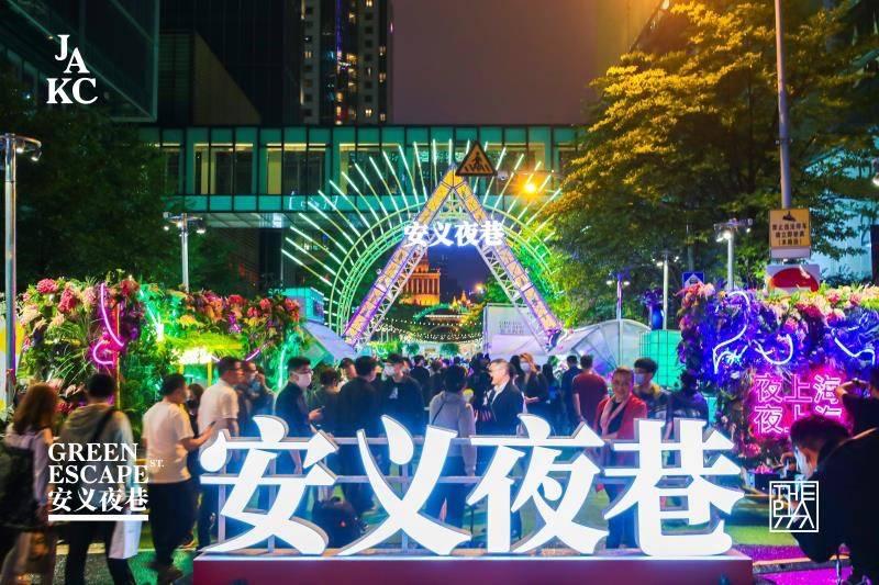 上海夜市活跃销售超全天三成 80、90后成消费主力贡献度达46%