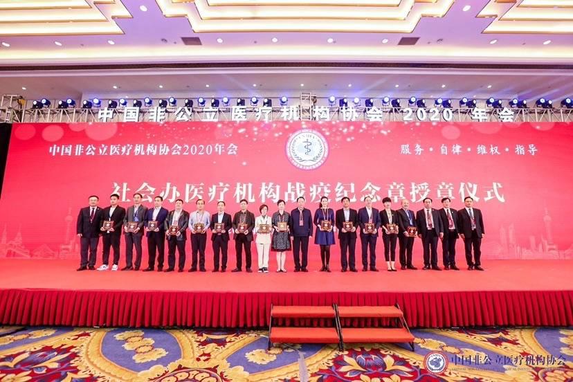 """中国非公立医疗""""双评""""揭晓 上海首批""""AAA""""医院颁布"""