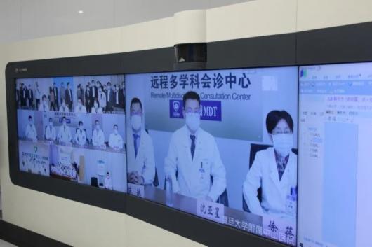 长三角(上海)互联网医院开了!支持三地医保免备案异地结算
