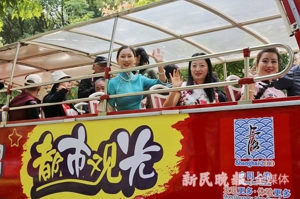 一张流动的城市名片 上海城市观光巴士推出五大主题慢游路线