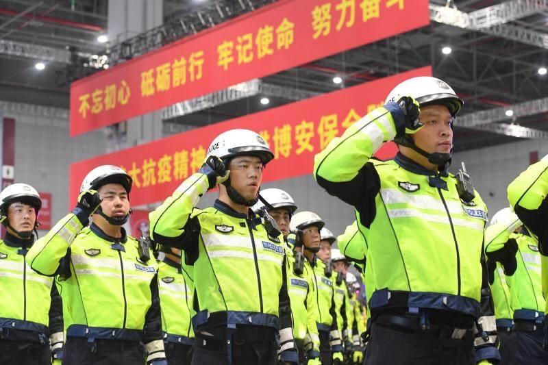 上海公安机关誓师第三届进博会安保