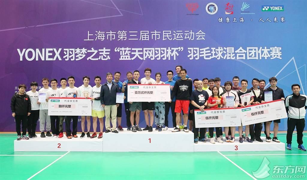 加强资格审核创新奖励机制 市民运动会羽毛球混合团体赛挥拍