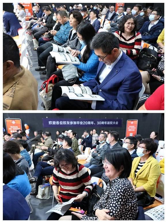 """华东理工大学庆祝建校68周年,近6000名校友""""云返校"""""""