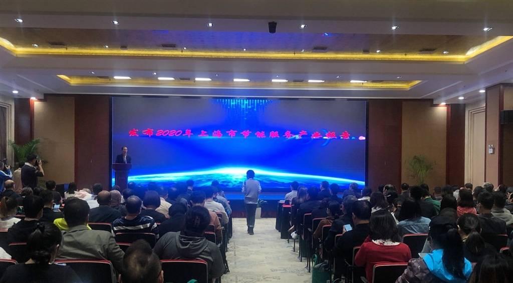 上海发布节能服务产业发展报告:节约16万吨标煤 奖励额达1.1亿元
