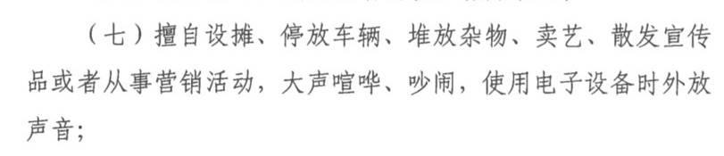 上海地铁12月1日起禁止手机外放 网友叫好之余呼吁落实到位