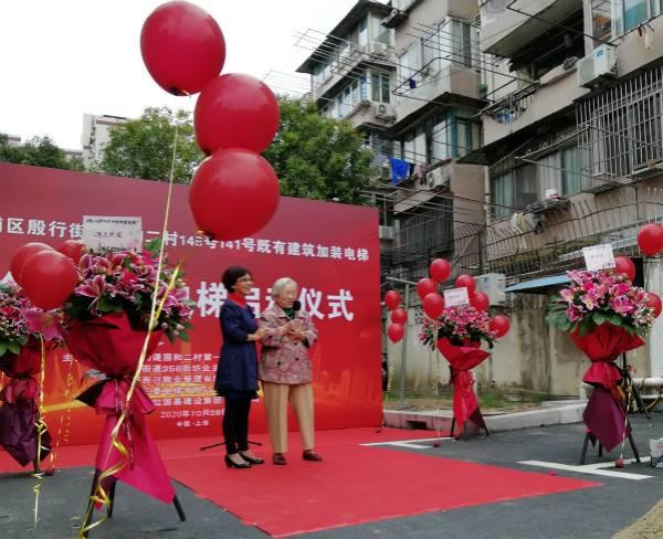 加装电梯速度再创新记录 杨浦殷行街道一楼组一周顺利签约