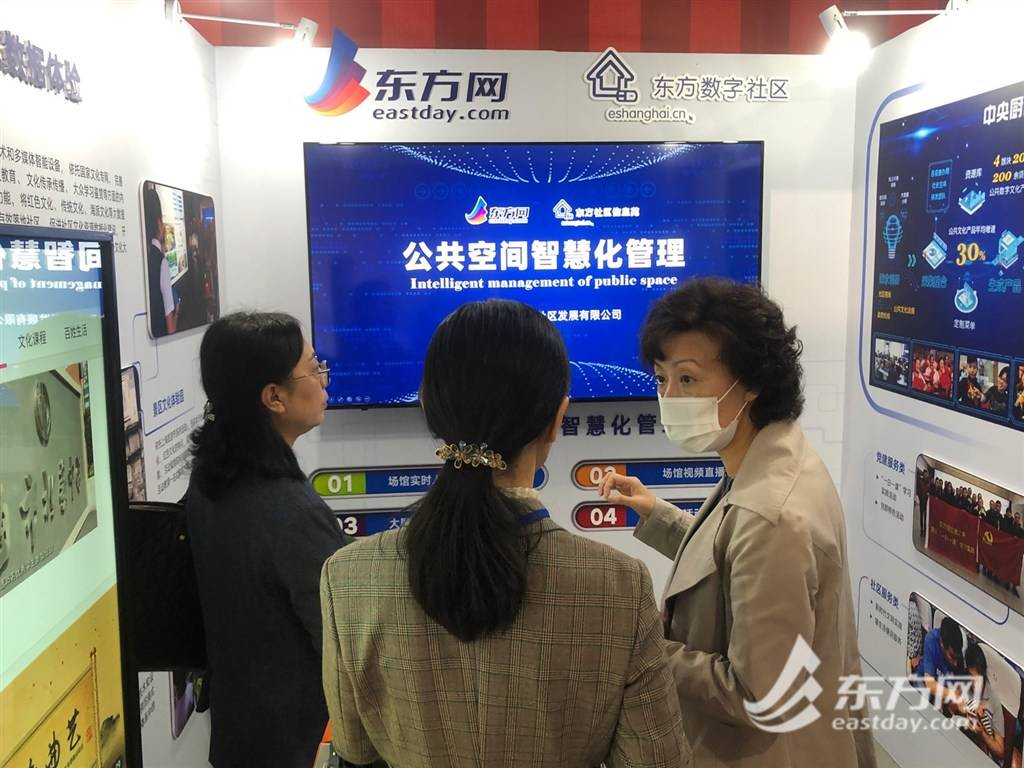 上海文采会意向总金额破1亿 公共文化服务有何新玩法?