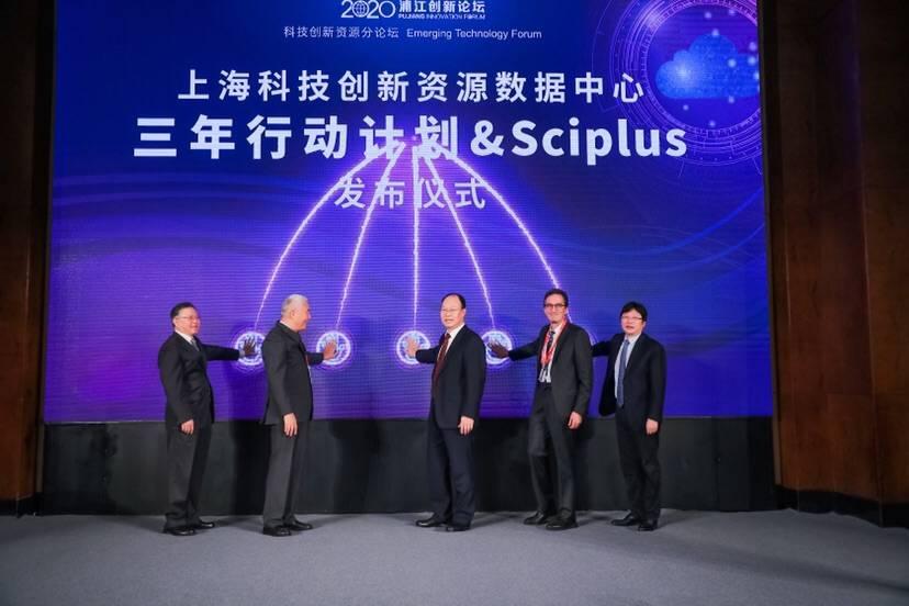 """云时代如何与""""科学第四范式""""共处?上海发布科技创新资源数据中心新谋划"""