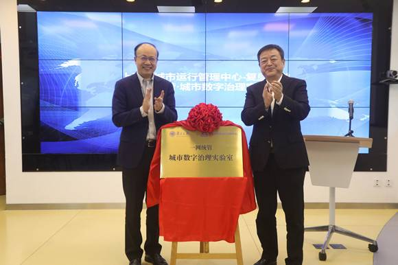 """形成可复制、可推广的""""上海方案"""" """"一网统管""""城市数字治理实验室运行"""
