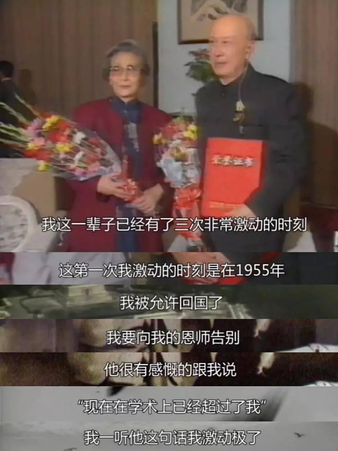 """《【杏耀手机版登录地址】什么??""""导弹""""、""""航天""""、""""航宇""""这三个词都是他首创?!》"""