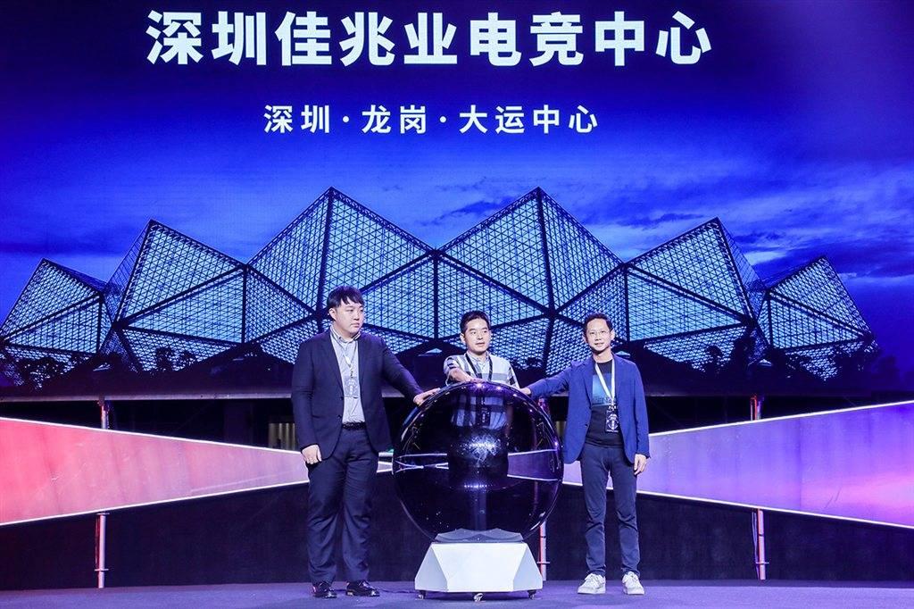 佳兆业宣布全面进军电竞产业 VTG战队更名为KAISA征战新赛季
