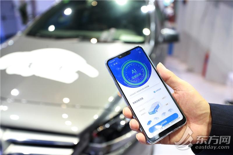 手机扫一扫就能车辆定损 金融科技护航智慧