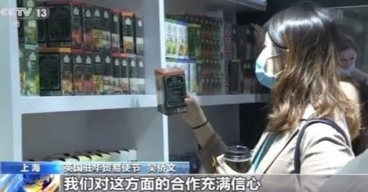 《【杏耀app登录】英国驻华贸易使节:进博会为英国中小企业建立合作纽带》