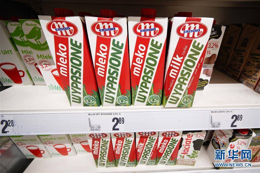 """(国际)(4)出口中国""""备战""""双十一的波兰牛奶"""