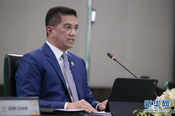 亚太经合组织部长会议重申支持自由开放的贸