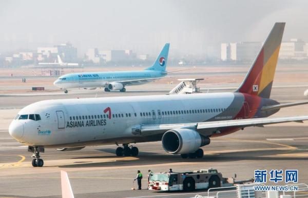 大韩航空将收购韩亚航空[组图]
