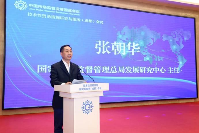 新华财经|专家支招外贸企业应对技术性贸易