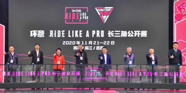 好嗨哦!3名中国冠军自行车运动员领衔,2020环