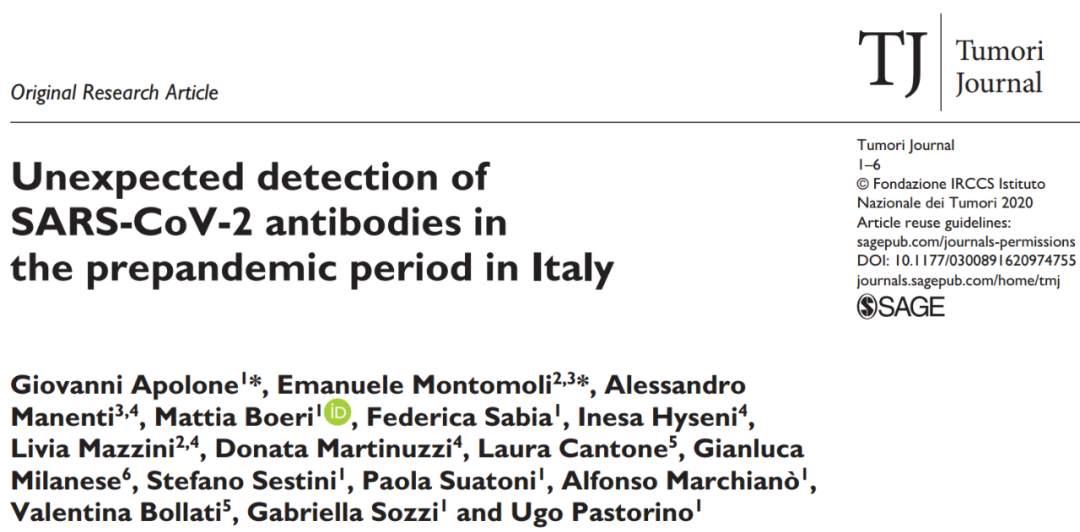 意大利去年9月或已存在新冠病毒!钟南山公布