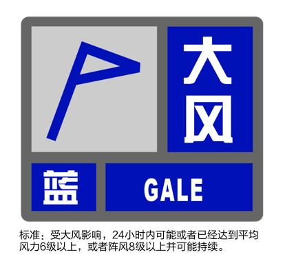 较强冷空气影响申城,大风蓝色预警刚刚发布!