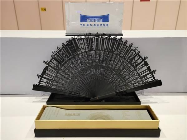 中国文物交流中心集结多家博物馆文创IP亮相长三角文博会