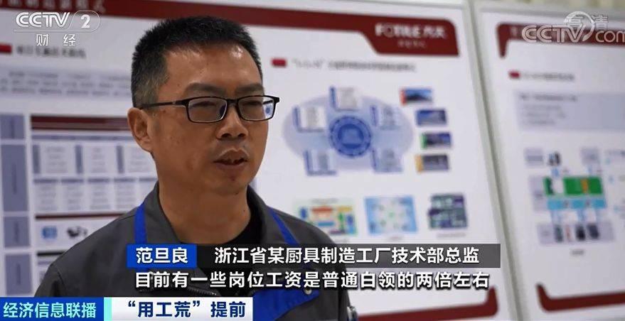 北京白领工资_季节性用工荒提前来了!这些岗位工资暴涨却招不到人