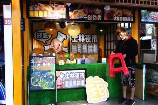 """食品摊贩有新规,上海支持品牌企业""""练摊"""",开展线上订购、线下自取业务"""