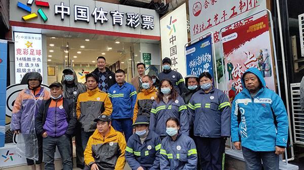 上海体彩爱心驿站首批280家网点助力公益践行责任