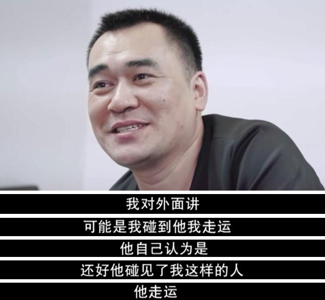 上海老人300万房产赠水果摊主引家属质疑,公证处回应:反复确认后公证