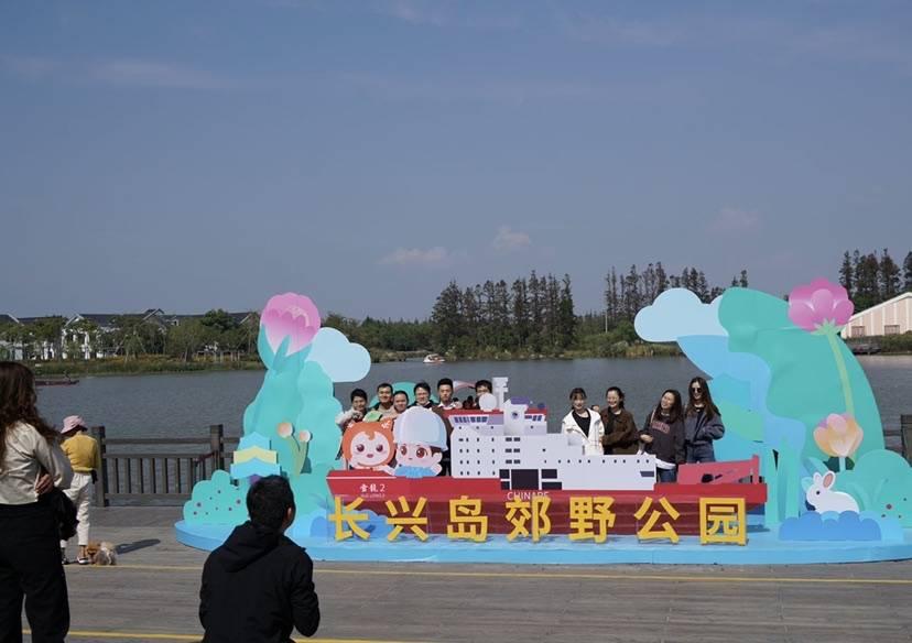 第一届上海长兴岛工业生态旅游文化节圆满闭幕 两个月接待游客超62万人次
