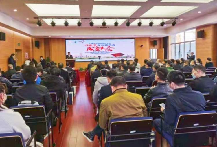 提高性健康水平,传播、转化更多前沿科技成果!上海市中西医结合学会性医学专委会成立