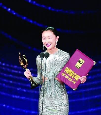 """金鸡奖揭晓 :《我和我的祖国》获评委会特别奖 """"上海出品""""喜获丰收"""