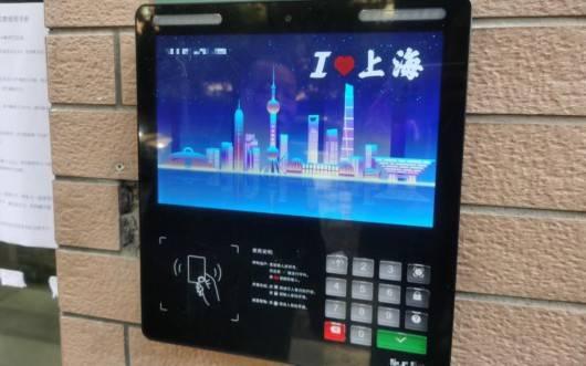 上海一小区推行智能门禁,安装不到一月被迫拆除4部,居民为何反对?