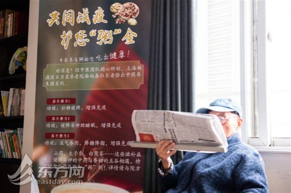 """上海发布养老机构服务质量监测结果:总体""""良好"""",这7家机构获评""""较差"""""""