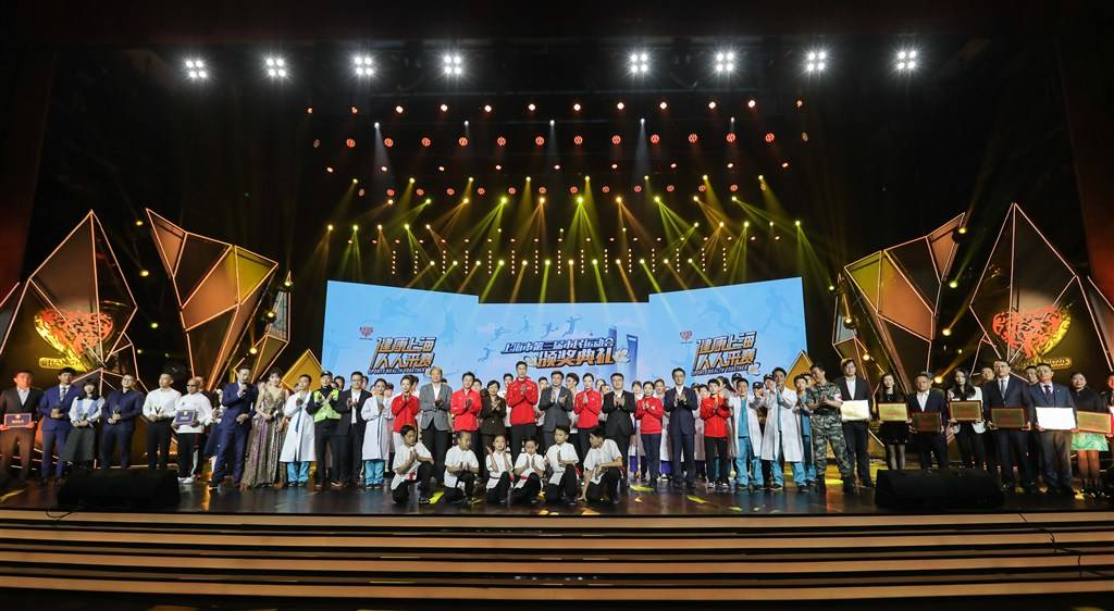 七千场赛事一千万人次数参与 沪第三届市民运动会圆满收官