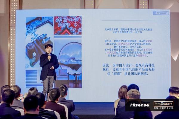 王滌非:海信璀璨代表了正在崛起的中國