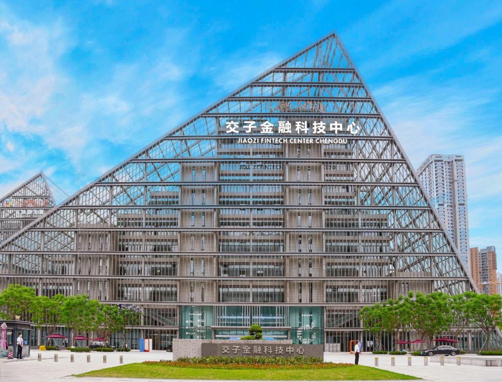 交子金融夢工場獲批省級科技企業孵化器