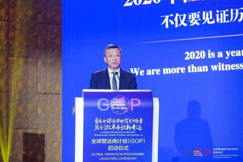 上海自贸区启动全球营运商计划,助企业成长为高能级功能总部