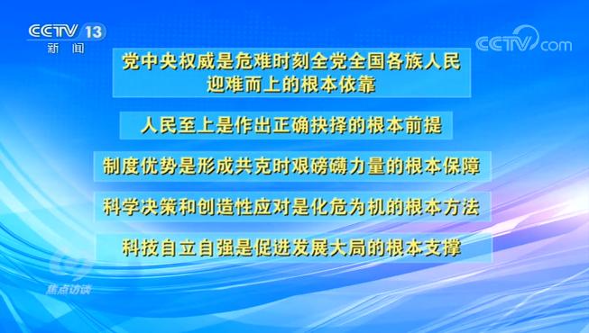 《【杏耀平台登录地址】中央开的这个会,给2021年的中国布置了这些大事》